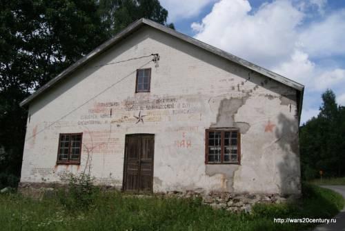 бывшая советская казарма в Порккала-Удд