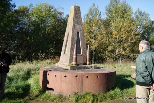памятник на командном пункте батареи 315 полуостров Сворбе
